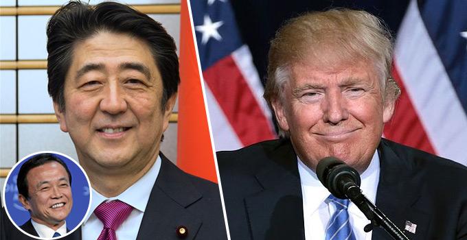 2月10日の日米首脳会談