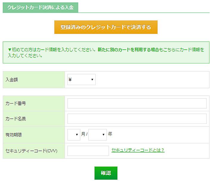 NO1Option クレジットカード情報