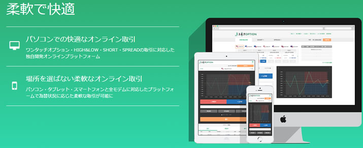 TOP ジェットオプション