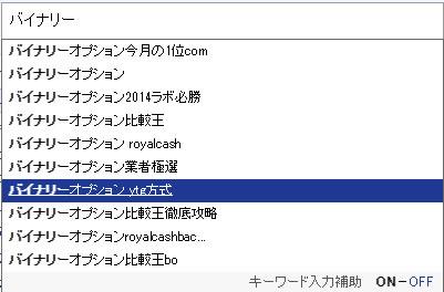 ヤフー検索画像